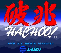 Hachoo! (ARC)  © Jaleco 1989   1/4