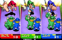Hyper Bishi Bashi Champ (ARC)  © Konami 2000   3/4