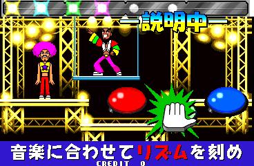 Hyper Bishi Bashi Champ (ARC)  © Konami 2000   4/4