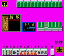 Iemoto (ARC)  © Nichibutsu 1987   3/3
