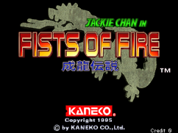 Jackie Chan In Fists Of Fire (ARC)  © Kaneko 1995   1/5