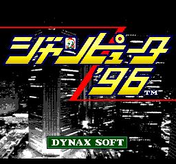 Jan-puter 96 (ARC)  © Dynax 1996   1/3