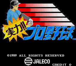 Jitsuryoku!! Pro Yakyuu (ARC)  © Jaleco 1989   1/3