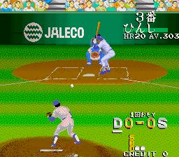 Jitsuryoku!! Pro Yakyuu (ARC)  © Jaleco 1989   2/3