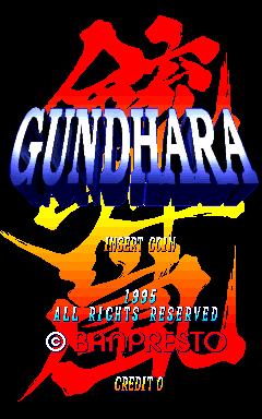 Gundhara (ARC)  © Banpresto 1995   1/3