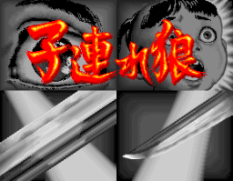 Kodure Ookami (ARC)  © Nichibutsu 1987   1/3
