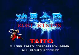 Kuri Kinton (ARC)  © Taito 1988   1/5