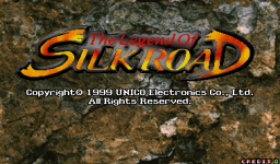 The Legend Of Silkroad (ARC)  © Unico 1999   1/3