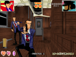 Lupin: The Shooting (ARC)  © Sega 2001   2/3