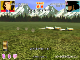 Lupin: The Shooting (ARC)  © Sega 2001   3/3
