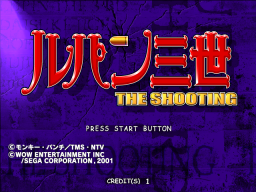 Lupin: The Shooting (ARC)  © Sega 2001   1/3