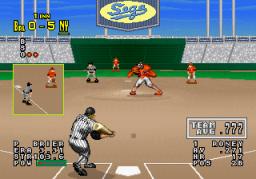 M.V.P. (ARC)  © Sega 1987   2/3