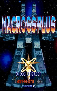 Macross Plus (ARC)  © Banpresto 1996   1/5