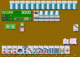 Mahjong Angels (ARC)  © Dynax 1991   2/3