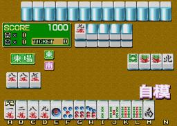 Mahjong Angels (ARC)  © Dynax 1991   3/3
