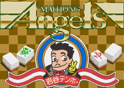 Mahjong Angels (ARC)  © Dynax 1991   1/3