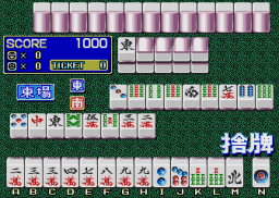 Mahjong Comic Gekijou (ARC)  © Dynax 1991   2/3