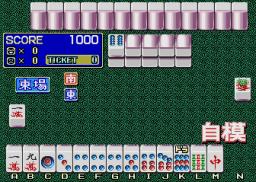 Mahjong Comic Gekijou (ARC)  © Dynax 1991   3/3