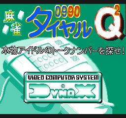 Mahjong Dial Q2 (ARC)  © Dynax 1991   1/3