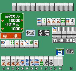 Mahjong Dial Q2 (ARC)  © Dynax 1991   2/3