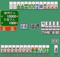 Mahjong Dial Q2 (ARC)  © Dynax 1991   3/3