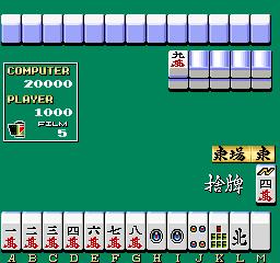 Mahjong Friday (ARC)  © Dynax 1989   2/3
