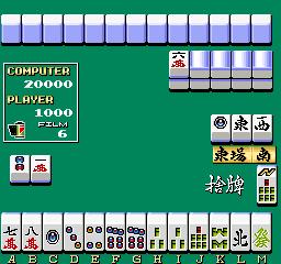 Mahjong Friday (ARC)  © Dynax 1989   3/3