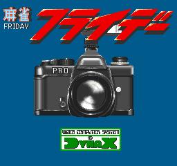 Mahjong Friday (ARC)  © Dynax 1989   1/3