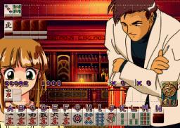 Mahjong Hyper Reaction 2 (ARC)  © Sammy 1997   3/3