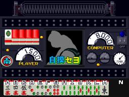 Mahjong Jikken Love Story (ARC)  © Nichibutsu 1991   2/3