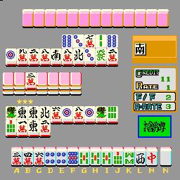 Mahjong Studio 101 (ARC)  © Dynax 1988   2/3