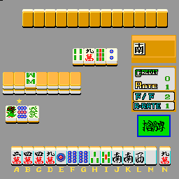 Mahjong Studio 101 (ARC)  © Dynax 1988   3/3