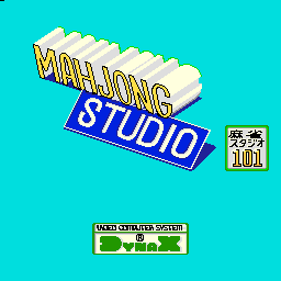 Mahjong Studio 101 (ARC)  © Dynax 1988   1/3