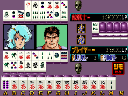 Mahjong Triple Wars (ARC)  © Nichibutsu 1989   2/3