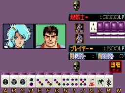 Mahjong Triple Wars (ARC)  © Nichibutsu 1989   3/3
