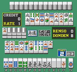 Mahjong Vegas (ARC)  © Dynax 1991   2/3