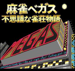 Mahjong Vegas (ARC)  © Dynax 1991   1/3