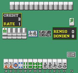 Mahjong Vegas (ARC)  © Dynax 1991   3/3