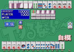 Mahjong Yarunara (ARC)  © Dynax 1991   2/3