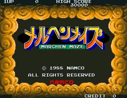 Marchen Maze (ARC)  © Namco 1988   1/4