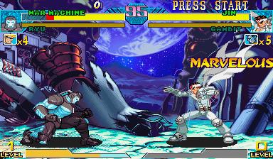 Marvel Vs. Capcom: Clash Of Super Heroes (ARC)  © Capcom 1998   4/55