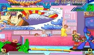 Marvel Vs. Capcom: Clash Of Super Heroes (ARC)  © Capcom 1998   15/55