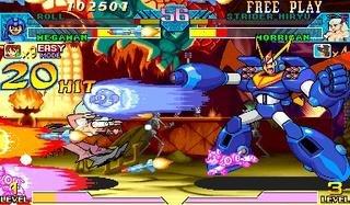 Marvel Vs. Capcom: Clash Of Super Heroes (ARC)  © Capcom 1998   25/55