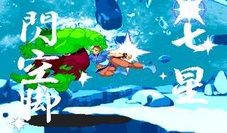 Marvel Vs. Capcom: Clash Of Super Heroes (ARC)  © Capcom 1998   26/55