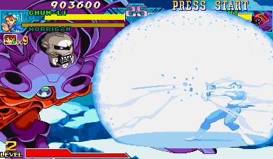 Marvel Vs. Capcom: Clash Of Super Heroes (ARC)  © Capcom 1998   44/55