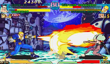Marvel Vs. Capcom: Clash Of Super Heroes (ARC)  © Capcom 1998   45/55