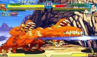 Marvel Vs. Capcom: Clash Of Super Heroes (ARC)  © Capcom 1998   47/55