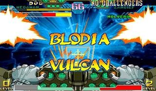 Marvel Vs. Capcom: Clash Of Super Heroes (ARC)  © Capcom 1998   48/55