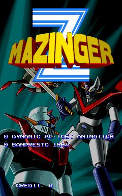 Mazinger Z (ARC)  © Banpresto 1994   1/3