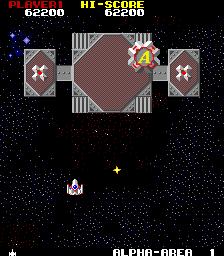 Mega Force (ARC)  © Tecmo 1985   2/2